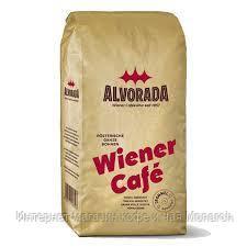 Кофе в зернах Alvorada WIENER KAFFE 1 кг.
