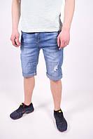 Шорты мужские джинсовые стрейчевые NewJeans Размеры в наличии : 29,30,31,32,33,34,36,38