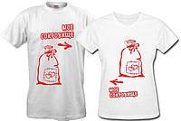 Парные футболки Моё Сокровище, фото 1