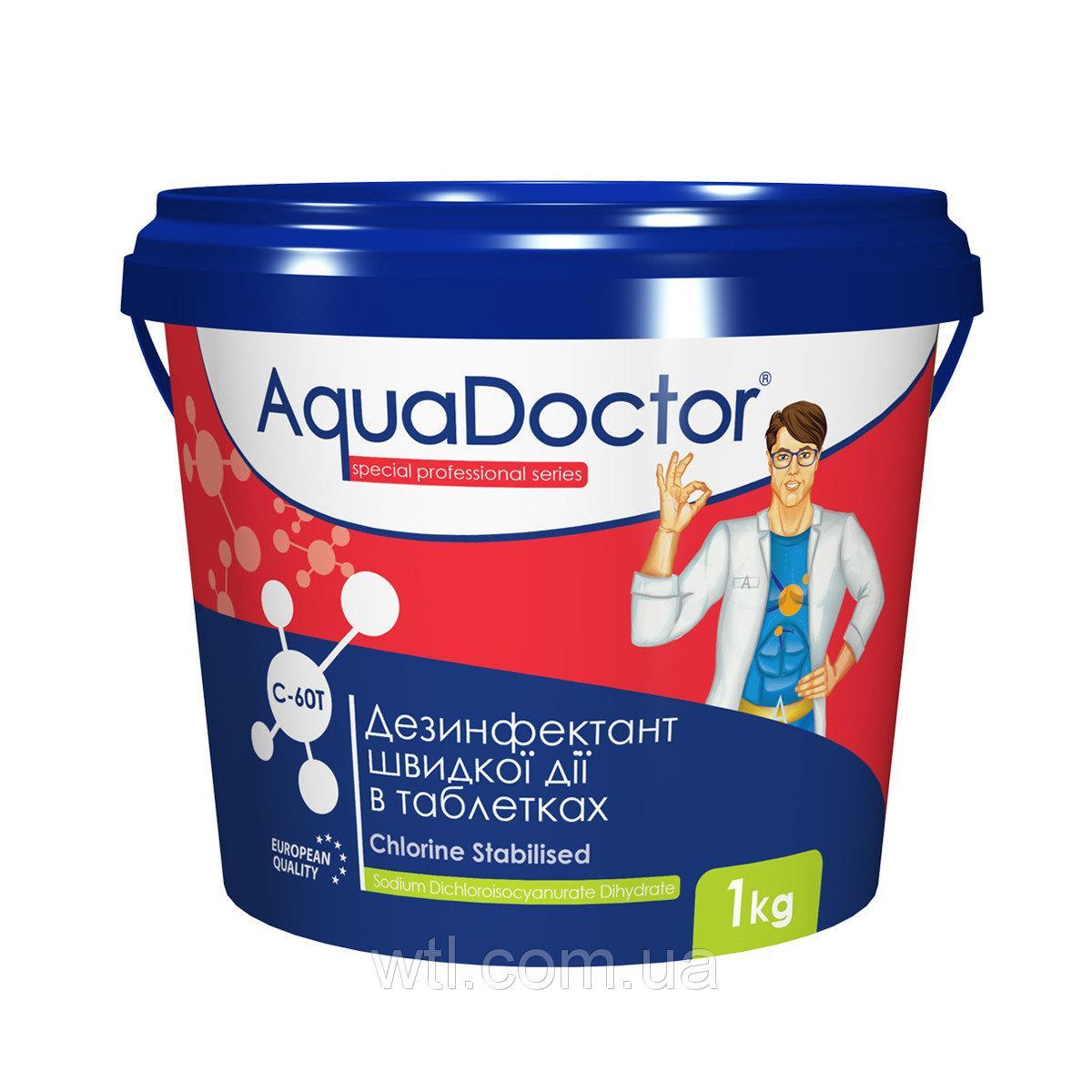 Шок хлор AquaDoctor C-60T (1 кг). Быстрый хлор. Химия для бассейна