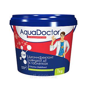 Шок хлор AquaDoctor C-60T (1 кг). Быстрый хлор. Химия для бассейна, фото 2
