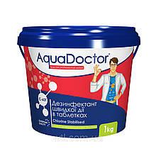 Шок хлор AquaDoctor C-60T (1 кг). Быстрый хлор. Химия для бассейнов