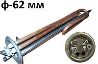 Тэн для бойлера Garanterm (Гарантерм), Thermex (Термекс), Electrolux, 2 кВт (2000 w) медный