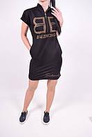 Туника женская стрейчевая (цв.черный) BALENCIAGA Размеры в наличии : 44,46,48,50 арт.7192