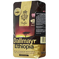 Кофе в зернах Dallmayr Ethiopia 500г 100% Арабика