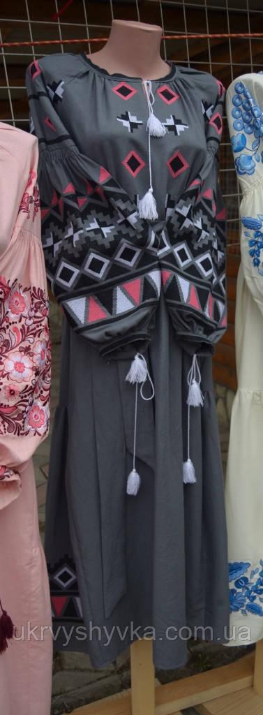 """Сучасне вишите плаття """"Орнаментне """""""