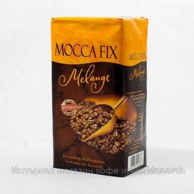 Кофе Mocca Fix Melange молотый 500г
