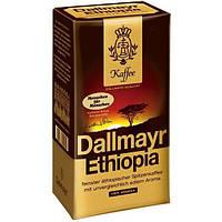 Кофе молотый Dallmayr Ethiopia 500г 100% Арабика