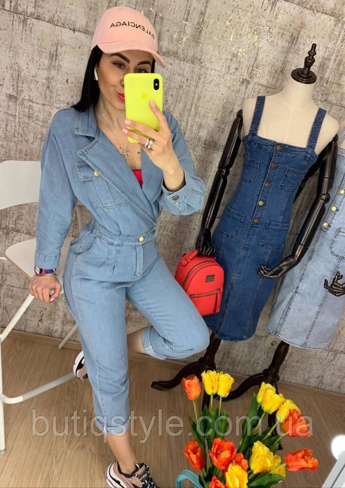 Женский джинсовый голубой комбинезон брюки