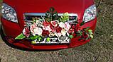Украшение марсала на свадебное авто, фото 2