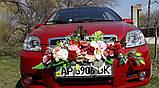 Украшение марсала на свадебное авто, фото 3