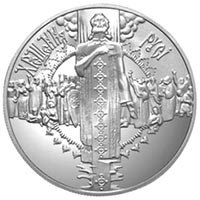 Хрещення Русі Срібна монета 10 гривень унція срібла 31,1 грам