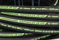 Гибкий компактный рукав высокого давления Kappaflex 2K CO
