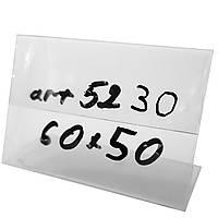 Пластиковый ценникодержатель 60х50 мм