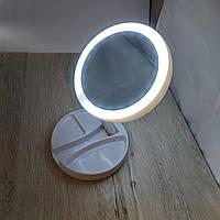 Зеркало двухстороннее для макияжа с LED подсветкой My Fold Away Mirror