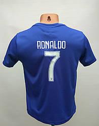 Футбольная форма детская Juventus Ronaldo 2018-19 синяя