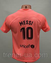 Футбольная форма детская Barcelona Messi 2018-19 розовая