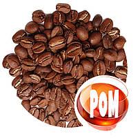 """Кофе Арабика Индия """"Ром"""" 1 кг"""