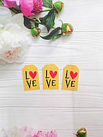 Бирка декоративная желтая с сердцем