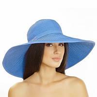Шляпа широкополая ярко голубого цвета