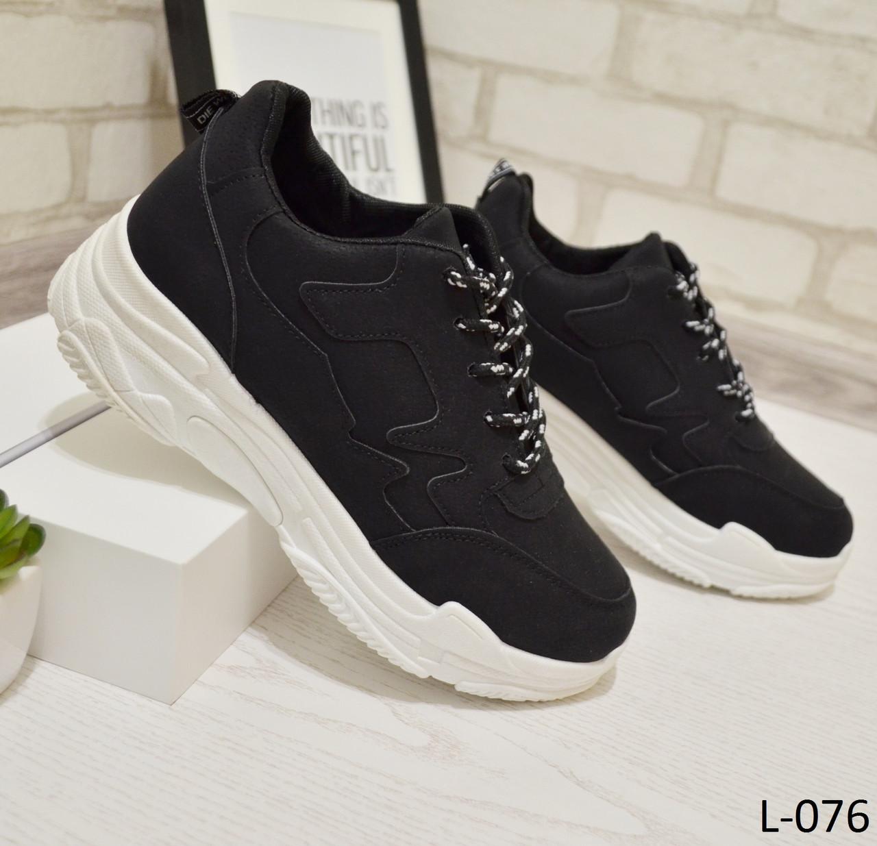 24 см Кроссовки женские черные на толстой подошве, толстая подошва, на платформе
