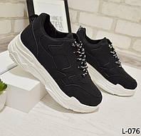 24 см Кроссовки женские черные на толстой подошве, толстая подошва, на платформе, фото 1