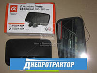 Зеркало боковое ГАЗ 300х180 сферич. (с подогр.) DK-8206