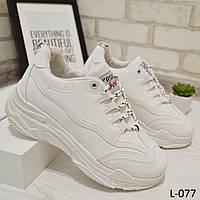 23,5 см Кроссовки женские белые на толстой подошве, толстая подошва, на платформе, фото 1