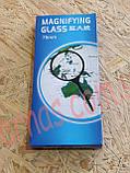 Лупа ручная Magnifying Glass 75mm, фото 3