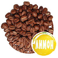 """Кофе Арабика Индия """"Лимон"""" 1 кг"""