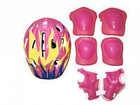 Комплект шлем и защита Sports Helmet размер S-M Розовый (F22251/CL1746)