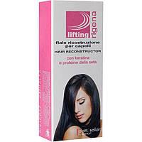 Ампулы для реконструкции волос Dott. Solari Rigena Lifting Hair Reconstructor 2*12 мл