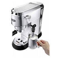 Кофеварка Delonghi EC685M