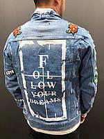 Мужской джинсовый пиджак синий / рваный и потертый / весна лето осень / ХОРОШЕЕ КАЧЕСТВО