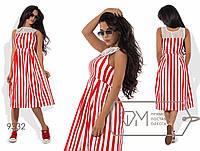 Женское платье в полоску (4 цвета) - Красный SD/-8557, фото 1
