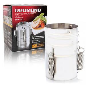 Ветчинница Redmond Series MultiPro Rhp M02 149798
