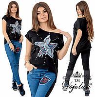 Молодежный костюм Двунитка и джинс Размер 42 44 46 В наличии 3 цвета, фото 1
