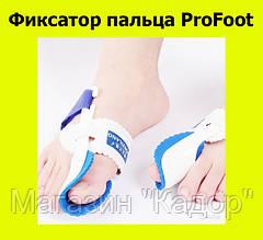 Фиксатор пальца ProFoot