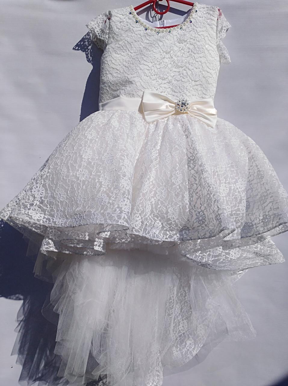 acaf8047f057994 Детское бальное платье со шлейфом (7-9 лет) Рз-27037, цена 585 грн ...