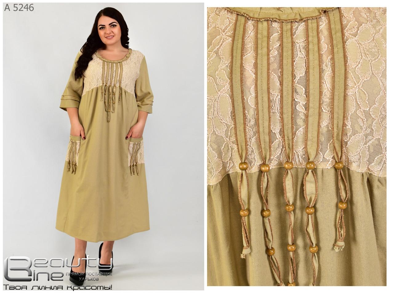 Платье женское лен в большом размере  с 58 по 72