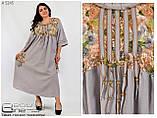 Платье женское лен в большом размере  с 58 по 72, фото 4