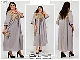 Платье женское лен в большом размере  с 58 по 72, фото 3