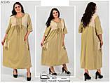 Платье женское лен в большом размере  с 58 по 72, фото 2