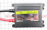 Ксенон XENON БИ к-кт на одну лампу H6 AC 8000K компакт, фото 2