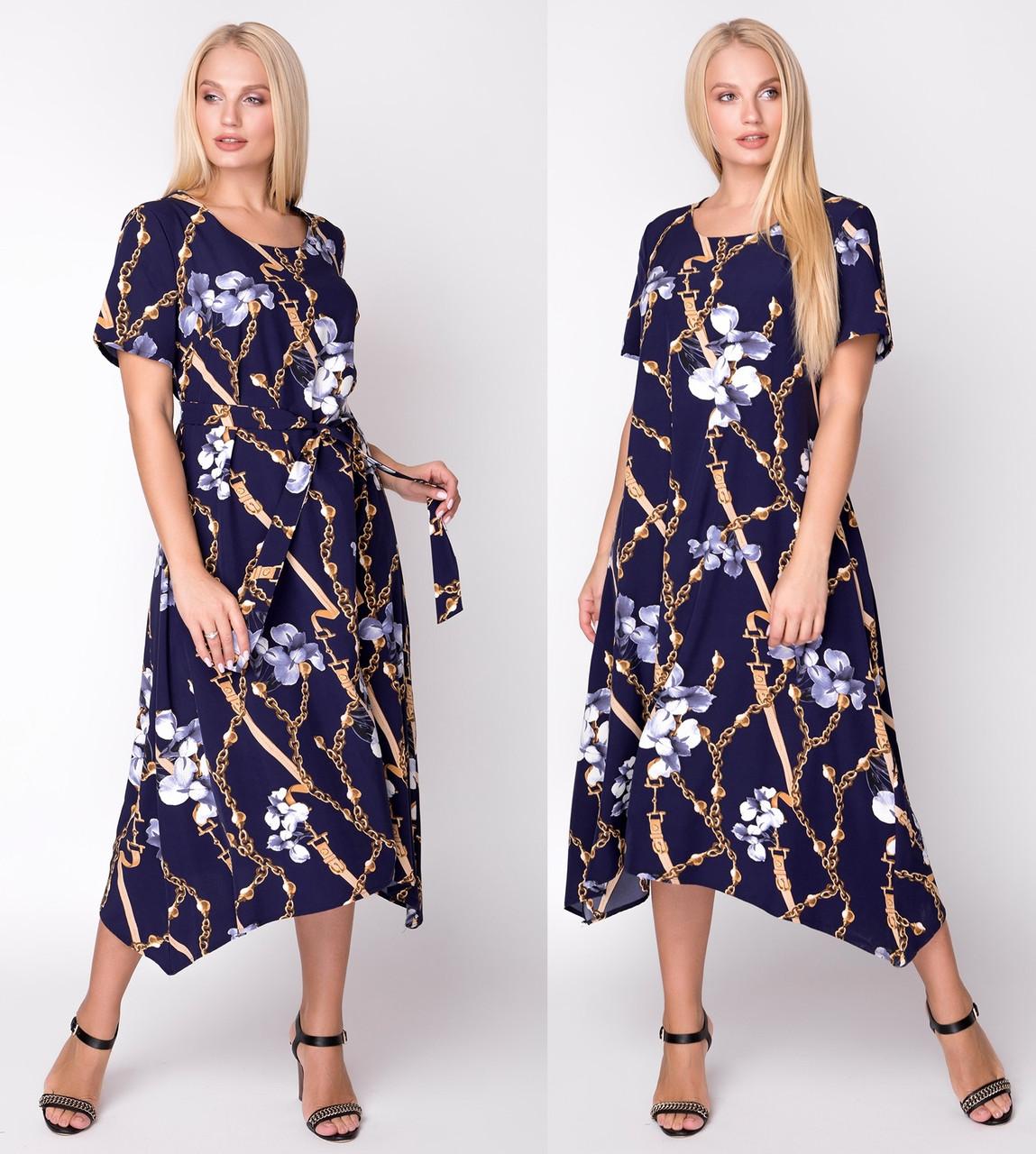 f0c21901d3d Длинное платье женское больших размеров летнее трикотаж масло (батал) А -  силует