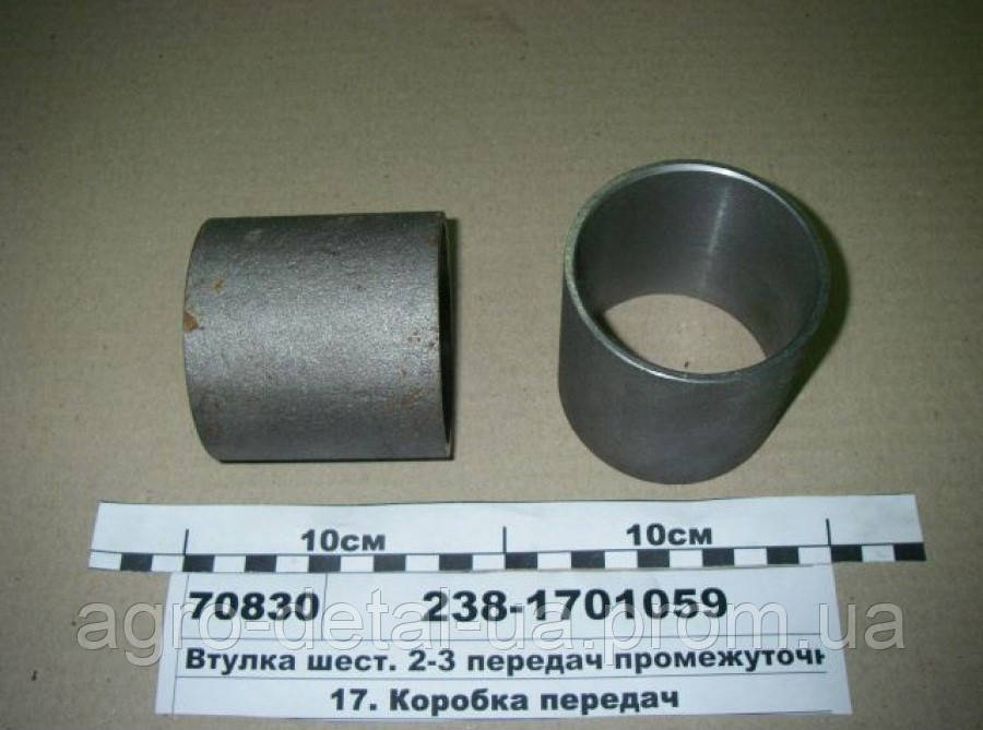 Втулка распорная 238-1701059 шестерен коробки передач ЯМЗ автомобиля МАЗ,КРАЗ