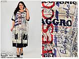 Сукня жіноча трикотаж креп у великому розмірі уні 64-70, фото 2