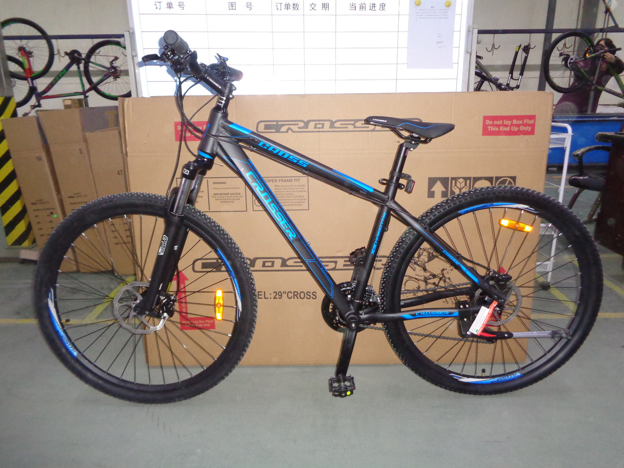 Горный одноподвесной велосипед 29 дюймов 18 рама Crosser Cross гидравлика черный