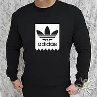 Мужской спортивный черный свитшот, кофта, лонгслив, реглан Adidas (белый лого), Реплика