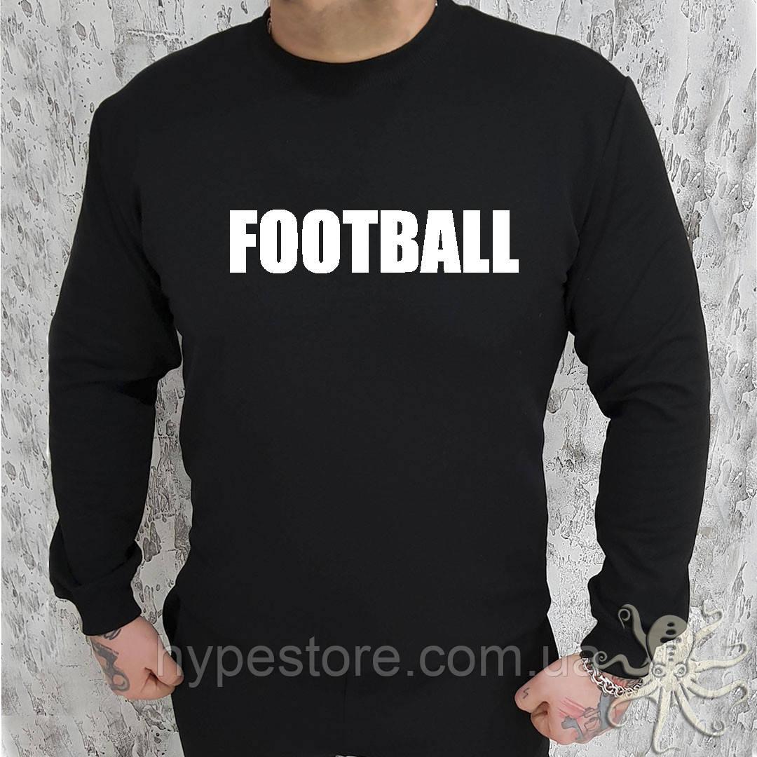 Мужской спортивный черный свитшот, кофта, лонгслив, реглан Football, Реплика